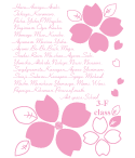 桜と全員の名前でやさしいタッチのデザイン