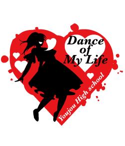 ダンスをする女の子が可愛いイラストのデザイン