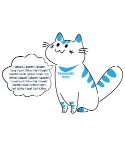 幼稚園や保育園におすすめの全員の名前をいれられる猫ちゃんのTシャツデザイン
