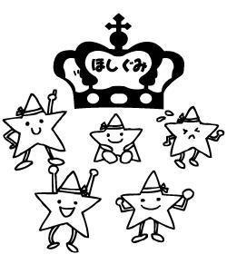 星のキャラクターが運動する可愛いデザイン