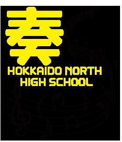 学校名と「奏」の文字、楽譜を組み合わせたおしゃれなデザイン