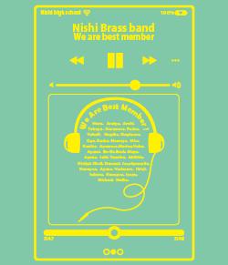 音楽再生画面をモチーフにした全員の名前が入れられるデザイン