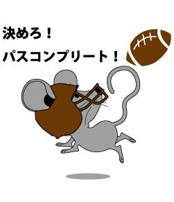 ラグビーをするネズミのTシャツデザイン
