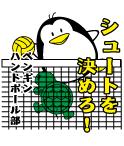 ペンギンがハンドボールをするTシャツデザイン