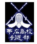 剣道の面と部活名をいれたデザイン