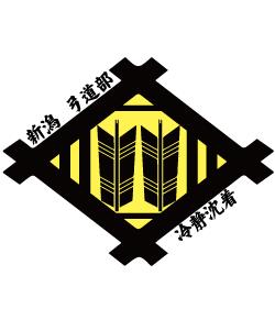 家紋をモチーフにしたかっこいい弓道部のデザイン