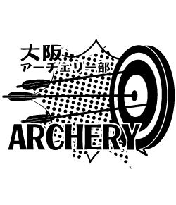 的に刺さった矢がかっこいいアーチェリー部のデザイン