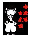 福島県会津。会津藩の勇敢な戦士、白虎隊をイメージした日本男児のかっこいいデザインです。