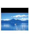 福島県会津その2。猪苗代湖の美しい景色のカラーデザイン。福島県の雄大な大地が恋しくなるとてもおしゃれなデザインです。