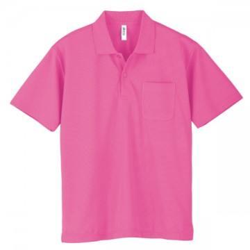 ドライポロシャツ(ポケット付)011.ピンク