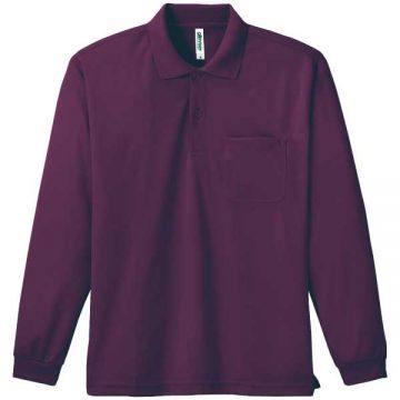 ドライ長袖ポロシャツ014.パープル