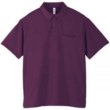ドライボタンダウンポロシャツ014.パープル