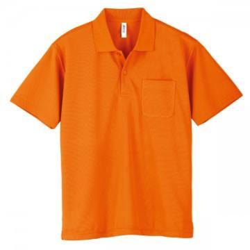 ドライポロシャツ(ポケット付)015.オレンジ