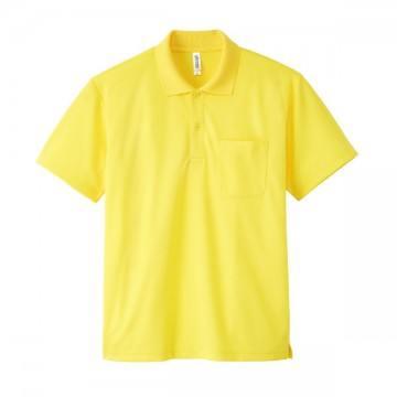 ドライポロシャツ(ポケット付)020.イエロー