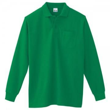 T/C長袖ポロシャツ025.グリーン