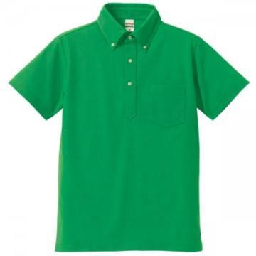 ドライカノコユーティリティポロシャツ025.ブライトグリーン