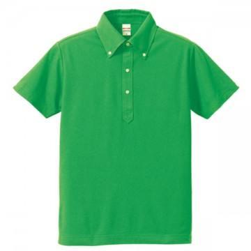 ドライカノコユーティリティーポロシャツ025.ブライトグリーン