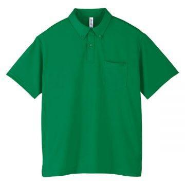 ドライボタンダウンポロシャツ025.グリーン