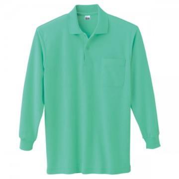 T/C長袖ポロシャツ026.ミントグリーン