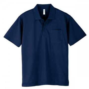 ドライポロシャツ(ポケット付)031.ネイビー