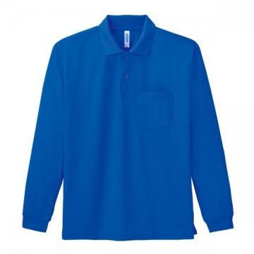 ドライ長袖ポロシャツ032.ロイヤルブルー