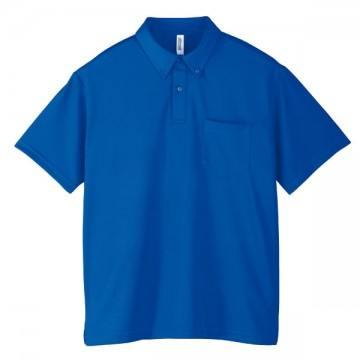 ドライボタンダウンポロシャツ032.ロイヤルブルー