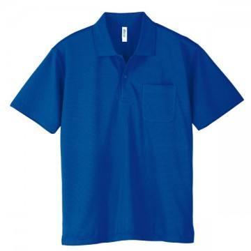 ドライポロシャツ(ポケット付)032.ロイヤルブルー