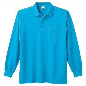 T/C長袖ポロシャツ034.ターコイズ