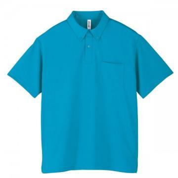 ドライボタンダウンポロシャツ034.ターコイズ