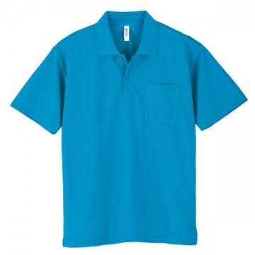 ドライポロシャツ(ポケット付)034.ターコイズ