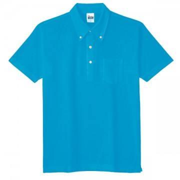 スタンダードB/Dポロシャツ(ポケット付き)034.ターコイズ