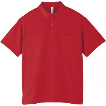 ドライボタンダウンポロシャツ035.ガーネットレッド