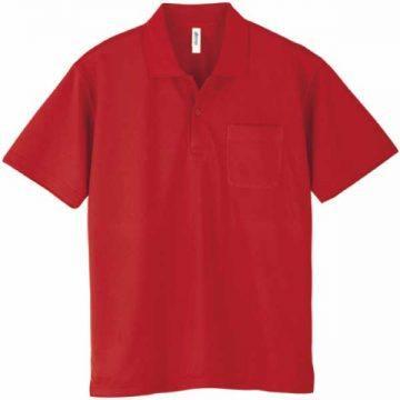 ドライポロシャツ(ポケット付)035.ガーネットレッド