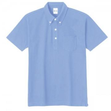 スタンダードB/Dポロシャツ(ポケット付き)036.スカイブルー
