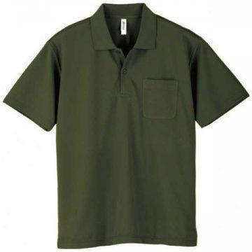 ドライポロシャツ(ポケット付)037.アーミーグリーン