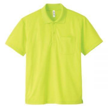 ドライポロシャツ(ポケット付)047.蛍光イエロー