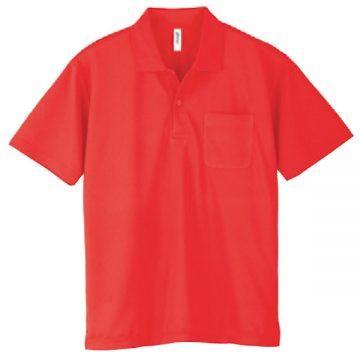 ドライポロシャツ(ポケット付)048.蛍光オレンジ