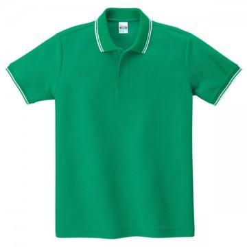 ベーシックラインポロシャツ063.グリーン×ホワイト