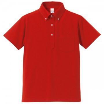 ドライカノコユーティリティポロシャツ069.レッド