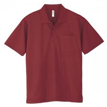 ドライポロシャツ(ポケット付)112.バーガンディ