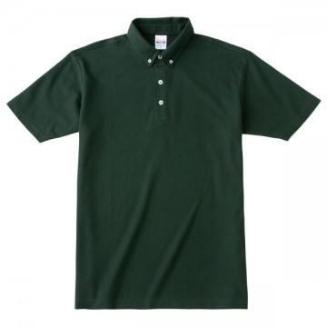 ボタンダウンポロシャツ131.フォレスト