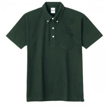 スタンダードB/Dポロシャツ(ポケット付き)131.フォレスト