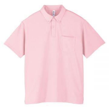 ドライボタンダウンポロシャツ132.ライトピンク