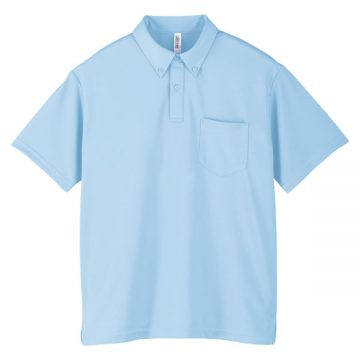 ドライボタンダウンポロシャツ133.ライトブルー