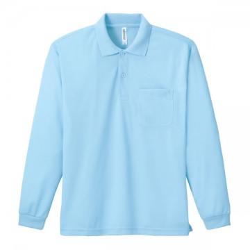 ドライ長袖ポロシャツ133.ライトブルー