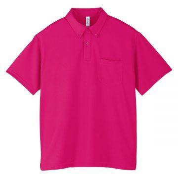 ドライボタンダウンポロシャツ146.ホットピンク
