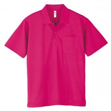 ドライポロシャツ(ポケット付)146.ホットピンク