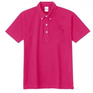 スタンダードB/Dポロシャツ(ポケット付き)146.ホットピンク