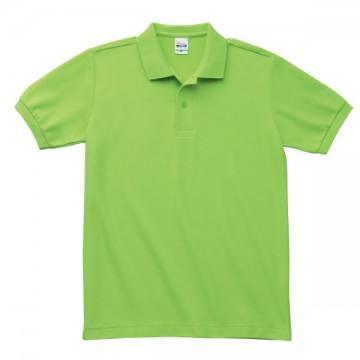 T/Cポロシャツ(ポケット無)155.ライム