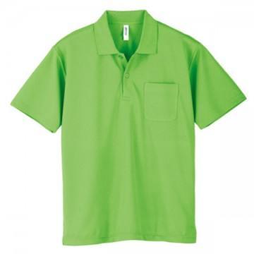 ドライポロシャツ(ポケット付)155.ライム